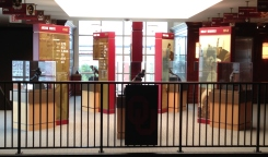 Heisman Trophy area